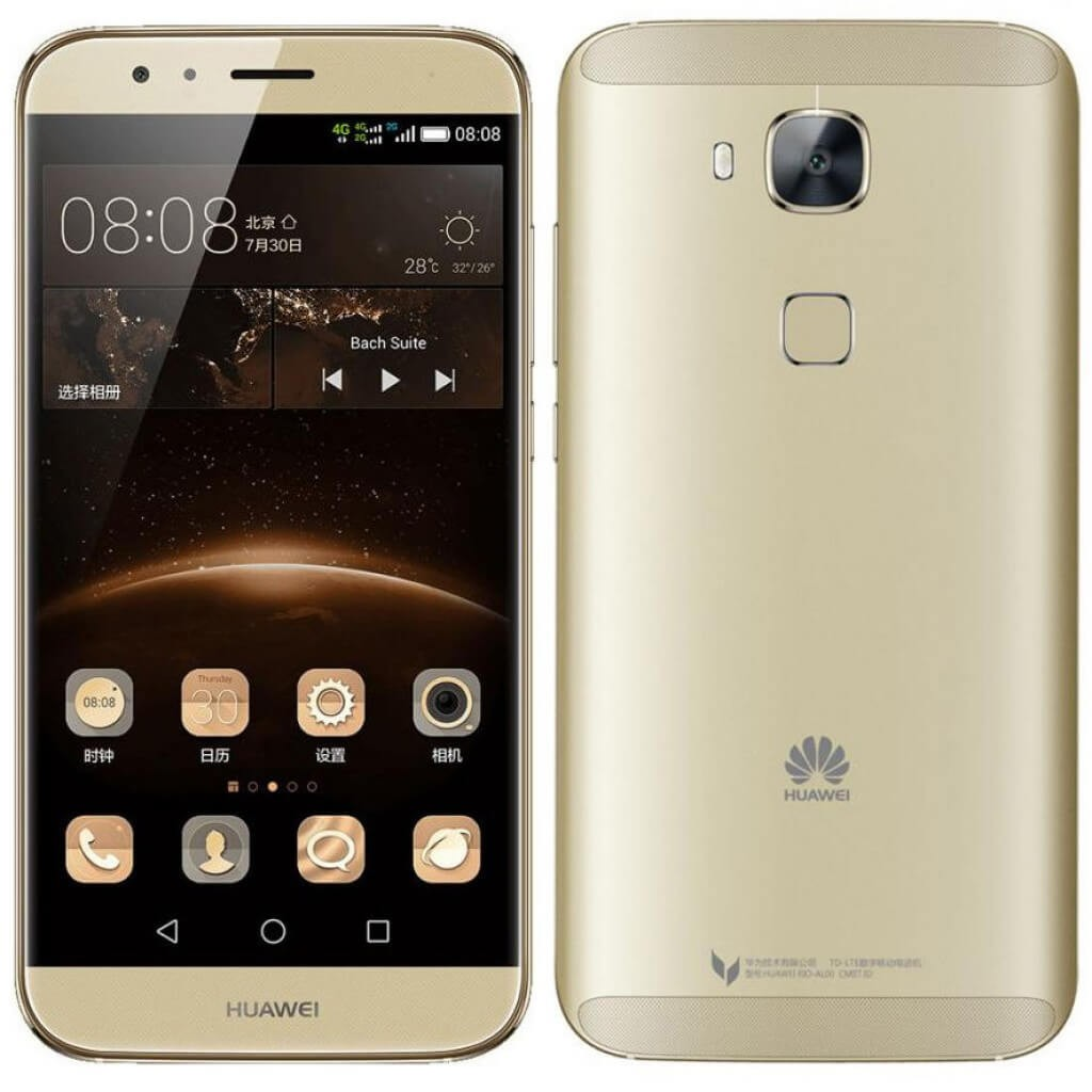 huawei g8 dual sim 32gb local price in bangladesh 2018. Black Bedroom Furniture Sets. Home Design Ideas